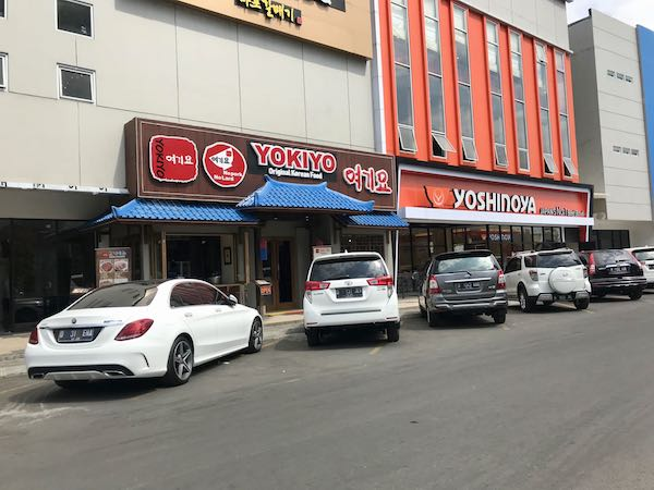 heytheregrace.com | Yokiyo Bandung