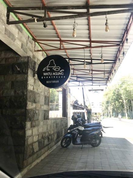 heytheregrace.com | Watu Agung Guest House - Front/Parking Lot