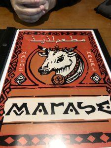 heytheregrace.com | Rumah Makan Marase - menu 3