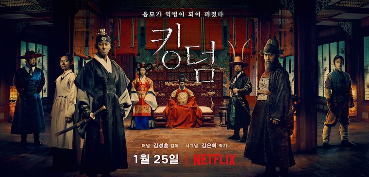Netflix's Kingdom Review | Bahasa Indonesia