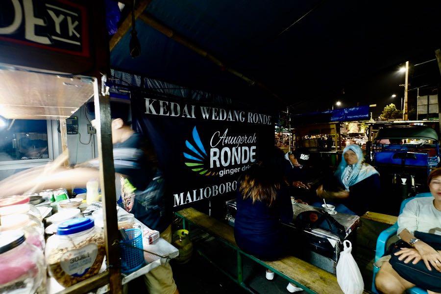heytheregrace.com | Wedang Ronde at Malioboro, Yogyakarta