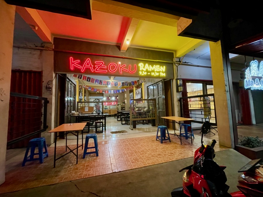 heytheregrace.com | Kazoku Ramen Kopo Bandung